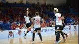 Handbal din Cupa României şi Liga Zimbrilor, la TVR 1 şi TVR 2