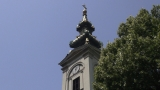 Catedraka Patriarhala din Belgrad