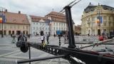 Summit Sibiu