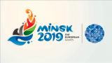 JOCURILE EUROPENE MINSK 2019, în direct la TVR
