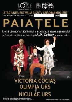 (w235) Paiatele