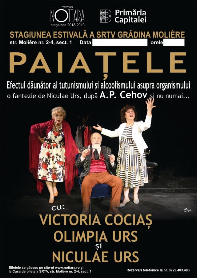 (w640) Paiatele