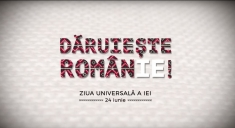 """Campania """"Răspândeşte cultură. Dăruieşte RomânIE!"""" 2019"""