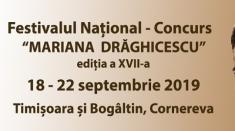 """Festivalul de interpretare vocală """"MARIANA DRĂGHICESCU"""", la TVR 3"""