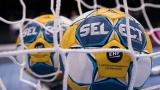Meciuri de liga naţională la Handbal şi Volei, în direct la TVR