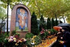 Sărbătoarea Sfântului Nectarie