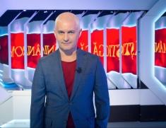 """Preselecţii """"Câştigă România!"""" în Capitală"""