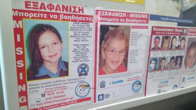 "Destine frânte, cercetate la ""Dosar România"""