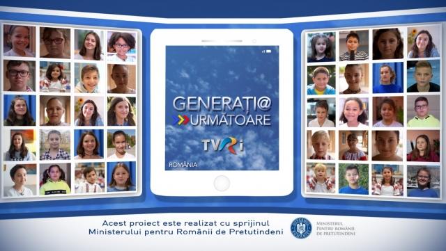 Generatia urmatoare main 12 noiembrie