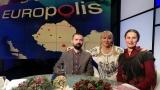 Europolis studio