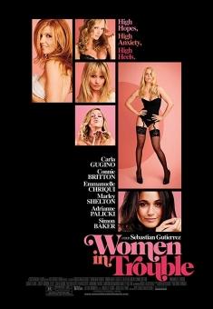Cand femeile au necazuri, film