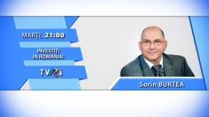 """""""Investiţi în România!"""", parte a campaniei"""