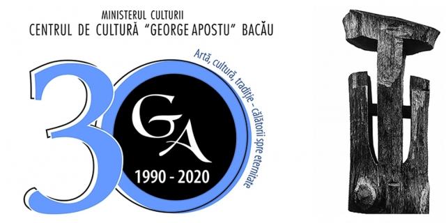 Centrul de Cultura George Apostu