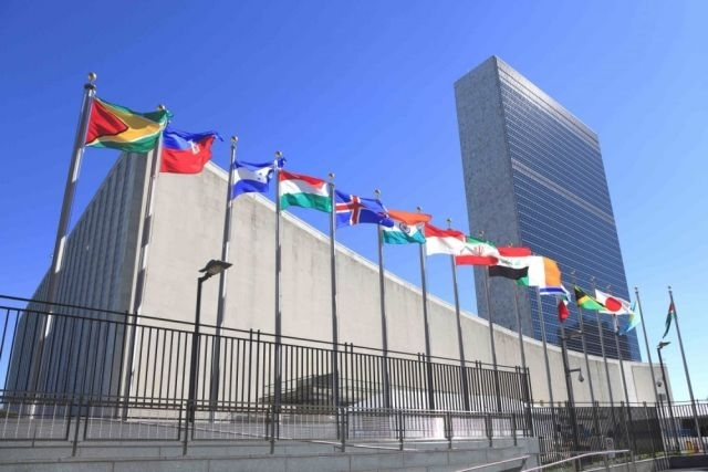 (w640) Sediul ONU