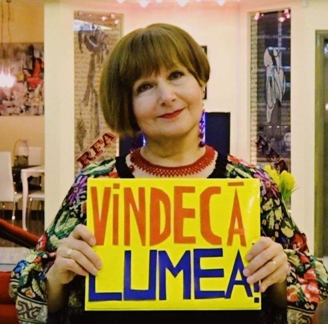 (w640) Simona Mic