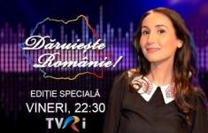 DĂRUIEŞTE ROMÂNIE! pe ritmuri muzicale