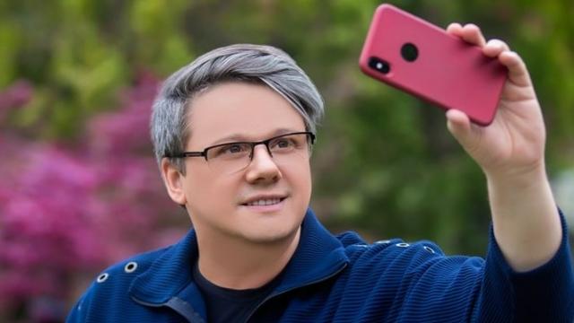 Fuego selfie gradina