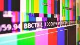mira - televiziune - semnal - ecrane - media