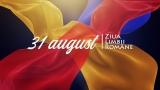Ziua Limbii Române la TVR Internațional