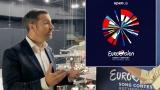 Eurovision 2021 - logo