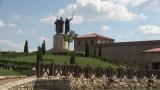 Neofit Rilskii