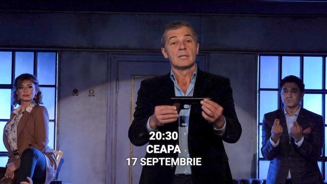 CEAPA 2