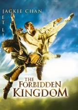 Regatul interzis