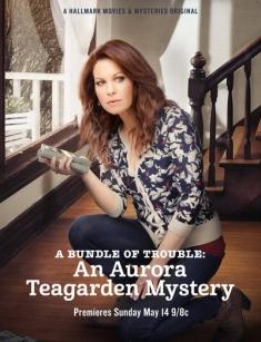 Aurora Teagarden mysteries