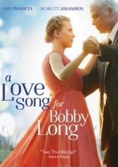 cantec de iubire