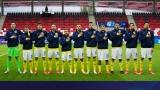 nationala U21 inaintea meciului cu Germania