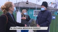 În căutarea medicului pierdut | VIDEO
