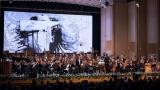 Orchestra Enescu