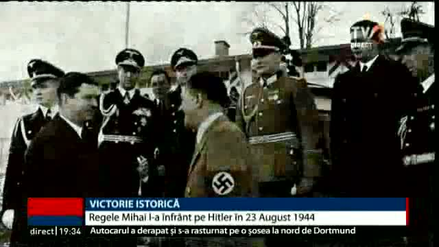 TVRNews