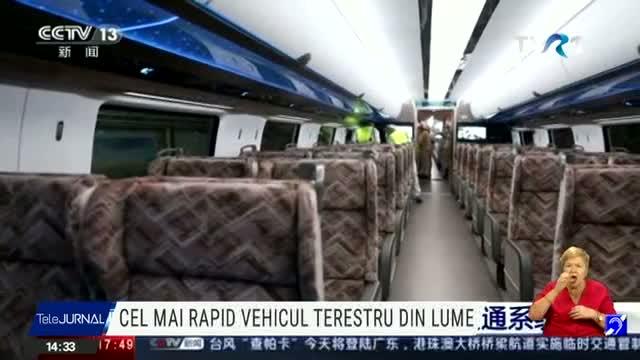 Cel mai rapid vehicul terestru din lume este un tren fabricat în China care atinge 600 de km pe oră